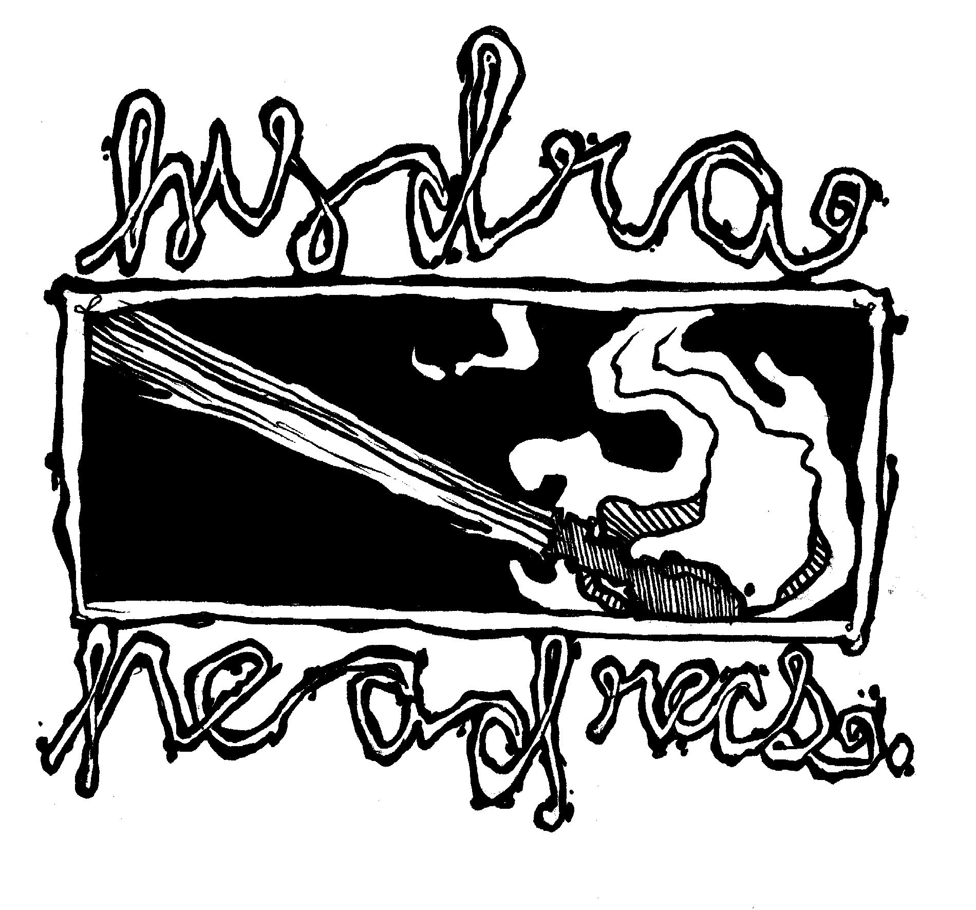 HHR_logo