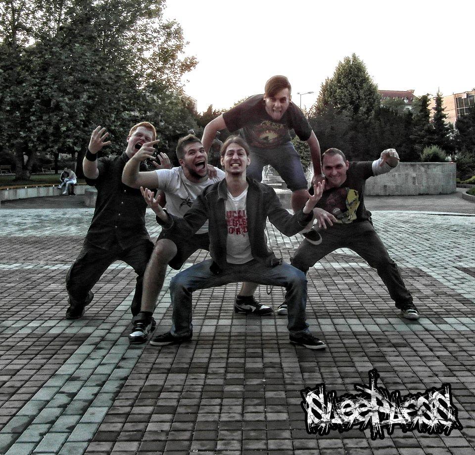 sleepless2012