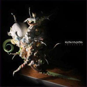 KEN Mode - Entrench